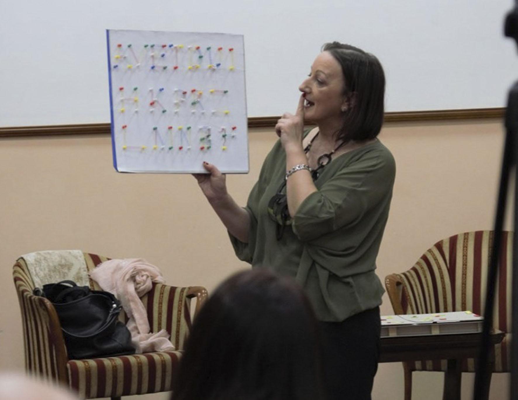 Jezička kultura u nastavi bosanskog jezika u Sandžaku