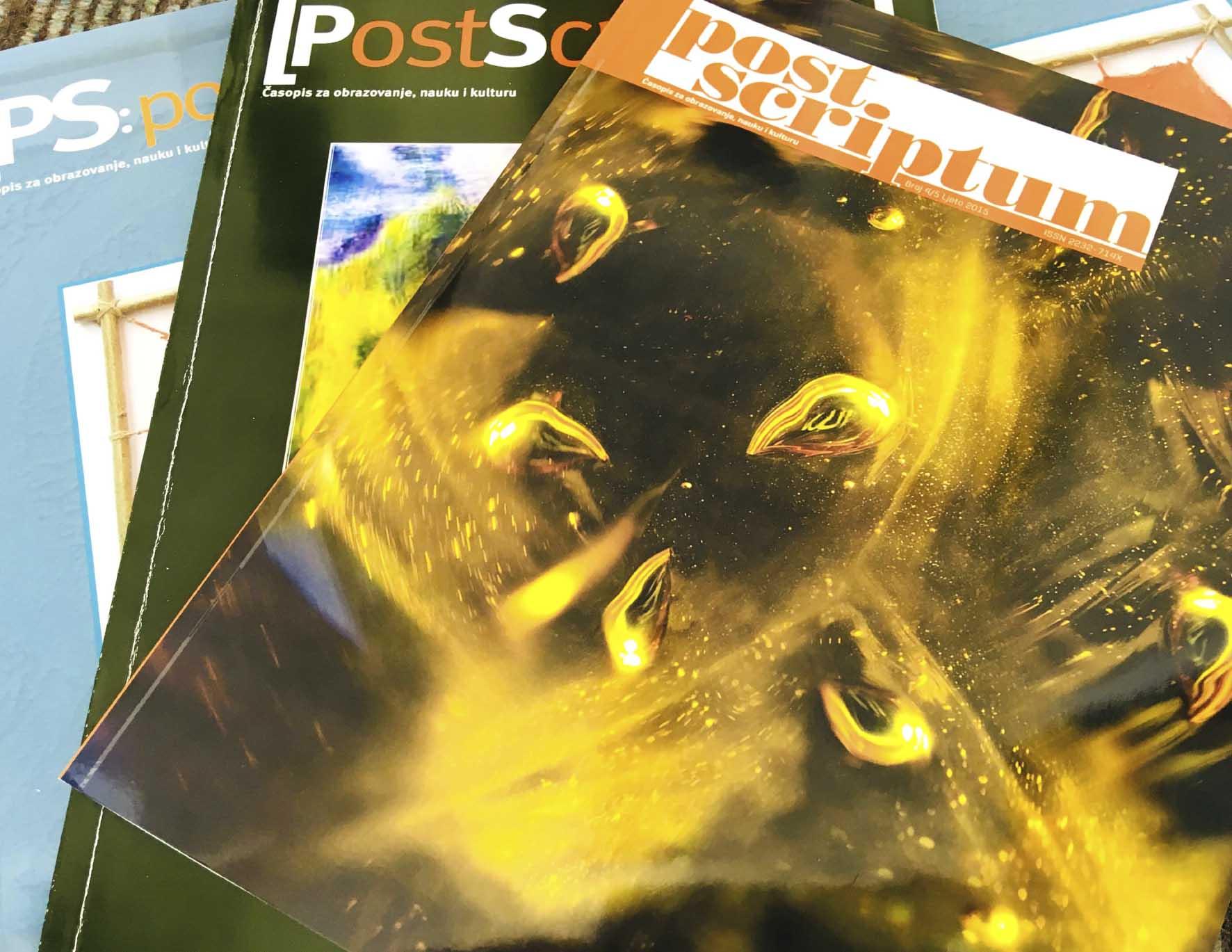 Objavljen novi dvobroj časopisa Post Scriptum