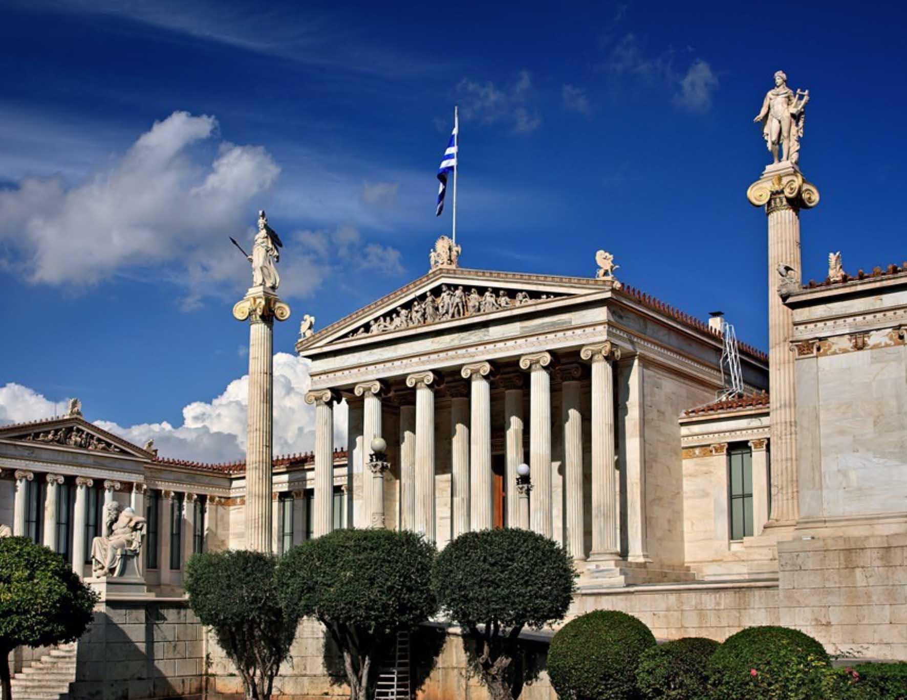 Stipendije od National and Kapodistrian University of Athens u Grčkoj