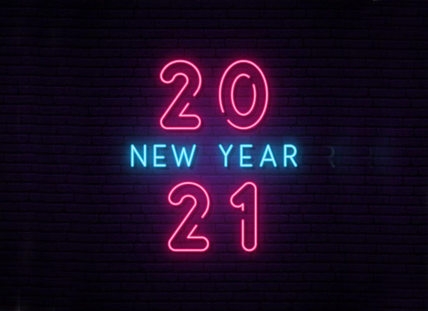 Čestitka povodom Nove godine