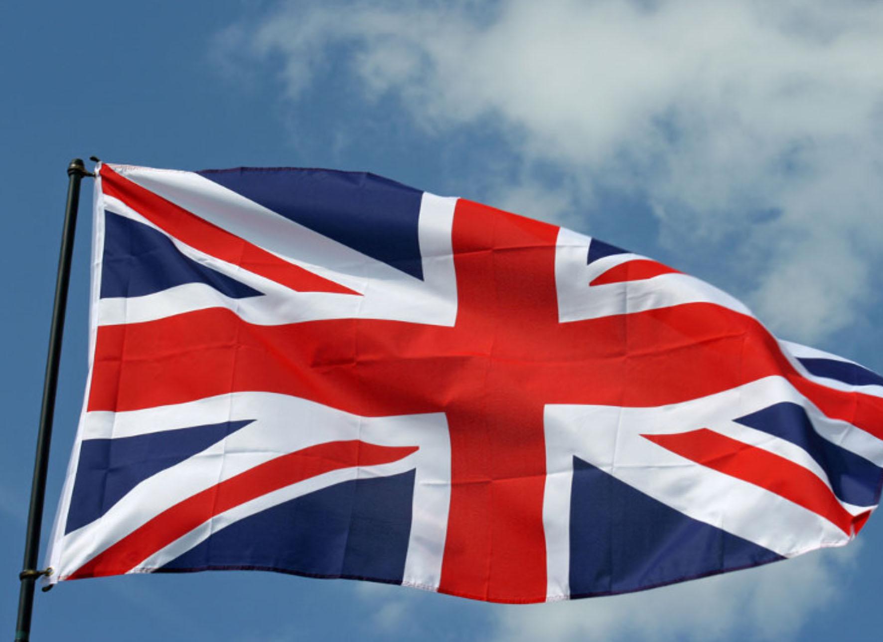 Stipendije za mlade istraživače The British Scholarship Trust