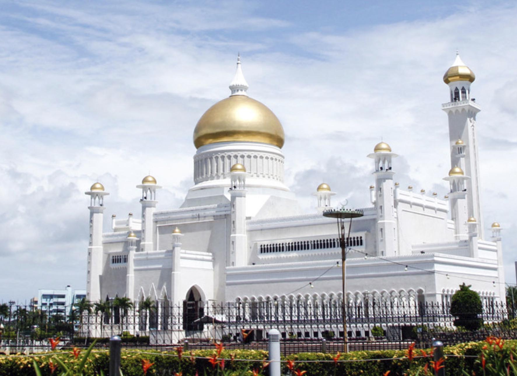 Stipendija za dodiplomski i postdiplomski studij na brunejskim univerzitetima za akademsku 2021/2022. godinu