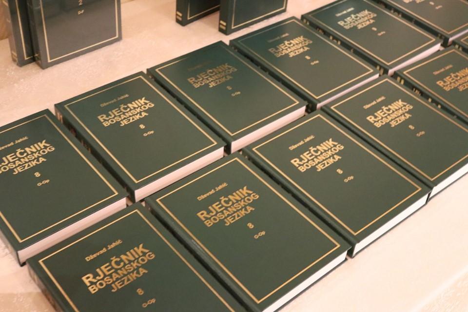 Promocija VIII i IX toma enciklopedijskog Rječnika bosanskog jezika prof. dr. Dževada Jahića
